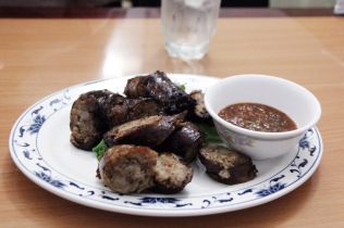 Lao Sausage